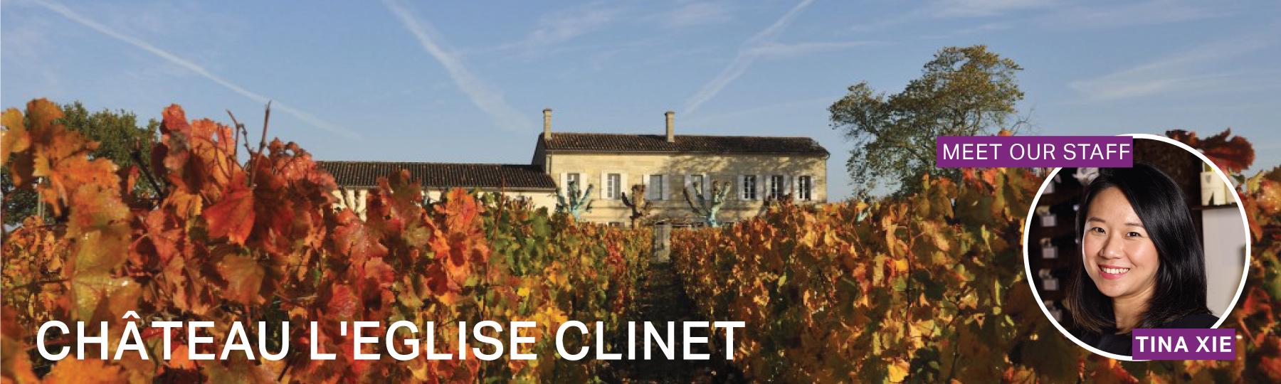 Fine Wine Friday: Château l'Eglise Clinet